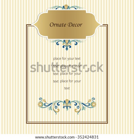 Template Frame Greeting Card Wedding Invitation Stock Vector