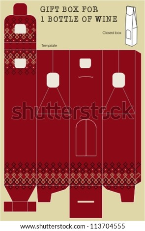 Template gift box for one bottle of wine - stock vector