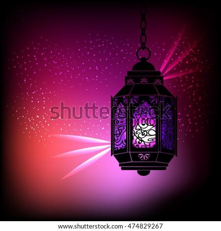 Top Ramadan Eid Al-Fitr Greeting - stock-vector-template-greeting-card-holy-month-ramadan-eid-al-fitr-or-feast-of-sacrifice-eid-al-adha-mesh-474829267  Graphic_75645 .jpg
