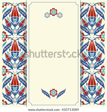 Template greeting card, invitation and advertising banner, brochure with space for text. Vintage Invitation or wedding card with colorful Turkish pattern and elegant floral elements - stock vector