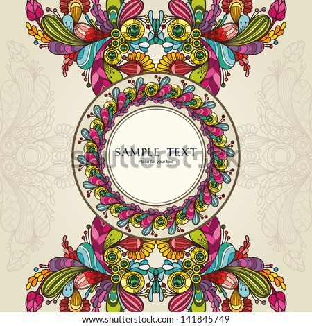 Template with abstract vector decorative nature ornamental frame - stock vector