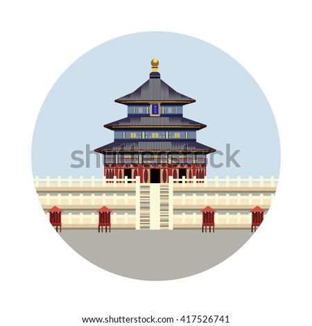 Temple of Heaven icon isolated on white background. Vector illustration for famous building design. Travel tour postcard. With blue sky. China landmark symbol Touristic asian temple - stock vector