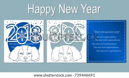 Text Happy New Year Number 2018 Stock Vector 2018 739446691