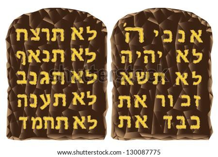 Text of the Ten Commandments in Hebrew - stock vector