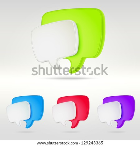 Text speech bubble eps10 vector glossy icon emblem as talking and communication illustration clip-art - stock vector
