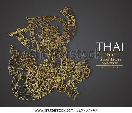 Thai art element traditional gold greeting stock vector 519937747 thai art element traditional gold for greeting cards m4hsunfo