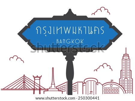 Thai country signboard way finding roadside with cityscape in background vector - stock vector