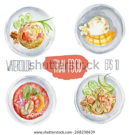 Thai food. Vector watercolor illustration. - stock vector