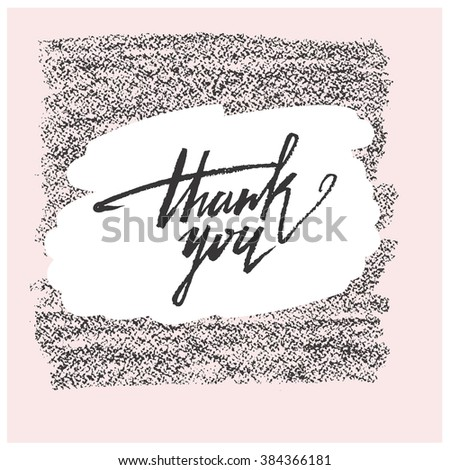 Thank you card. Hand drawn lettering. Ink illustration. Vector illustration. Ink hand lettering. Dark brush pen lettering. - stock vector