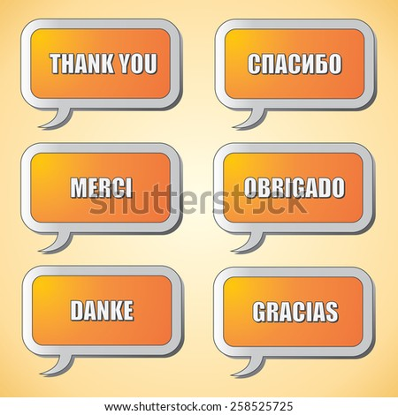 Thank You - Grateful Bubbles in Six Languages. English, Russian, French, Portuguese, German and Spanish. Vector Illustration - stock vector