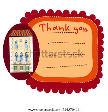 Thank you illustration. Childlike cute card  with retro house. Place for text. For print, school things, children education, appreciation, thanksgiving day. - stock vector