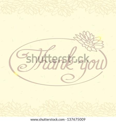 thank you vector calligraphic inscription - stock vector