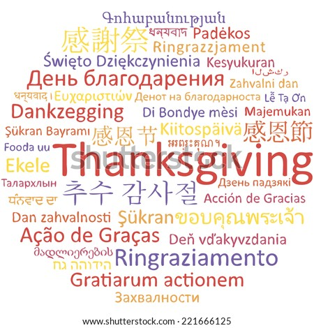 Thanksgiving day holiday of the world. Thanksgiving in different languages word cloud concept. Vector illustration.