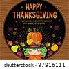 Thanksgiving holiday frame 3 - stock vector