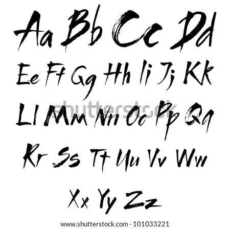 The alphabet in calligraphy brush. See the figures and symbols in my portfolio - stock vector