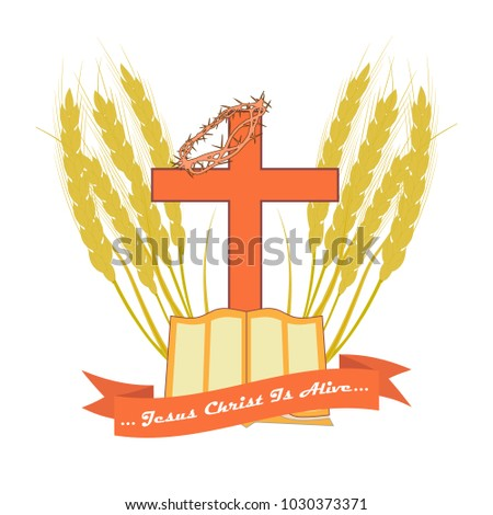 Bible Christian Cross Edging Made Wheat Stock Vector Royalty Free
