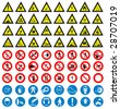 The big safety and work sign collection vector - stock photo