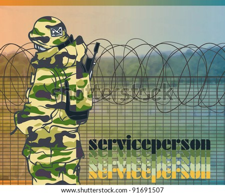 The Brave Young Serviceperson of South Korea - with the Military Demarcation Line - stock vector