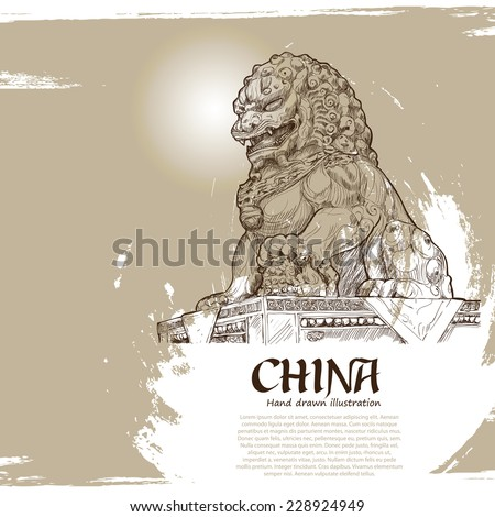 The bronze lion in the Forbidden City, China. Travel Concept. Vector Illustration - stock vector