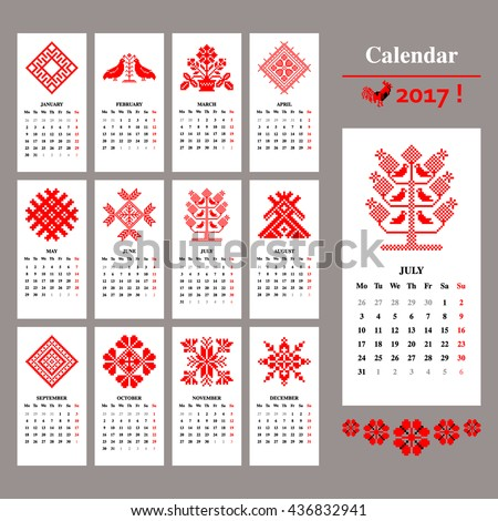 The calendar design for 2017 with a rooster. Print template. Week starts on Monday. Set of 12 months. Each month is designed a separate with a pattern Slavic embroidery - White - stock vector