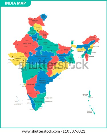 Detailed Map India Regions States Cities Stock Vector (Royalty Free ...