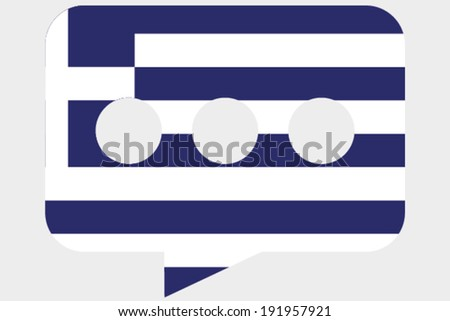 The flag of Greece in a messaging bubble - stock vector