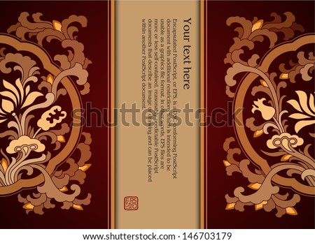 The Forbidden City - Template design with Classical Chinese Pattern, Vector Illustration, Format EPS10 - stock vector