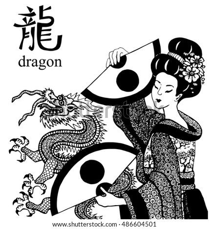 the geisha with chinese zodiac dragon sign made by hand drawn isolated on the white background