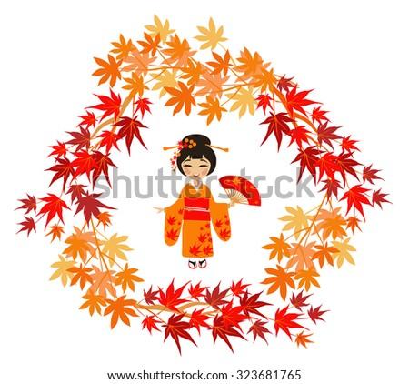 The girl in a kimono admire maple leaves. The concept of seasonal hanami - stock vector