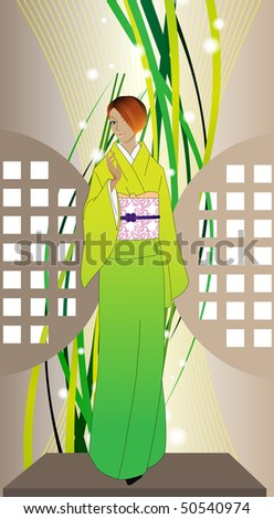 The girl in a kimono on an abstract background. A vector illustration - stock vector