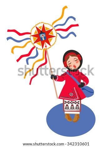 The girl in national clothes singing traditional Christmas congratulations to in Ukraine - stock vector