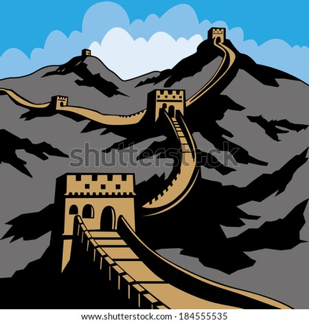 The Great Wall - stock vector