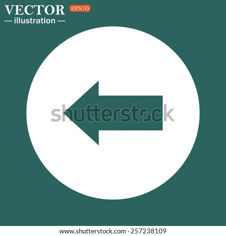 The green icon on a white circle on a green background. arrow indicates the direction, vector illustration, EPS 10 - stock vector
