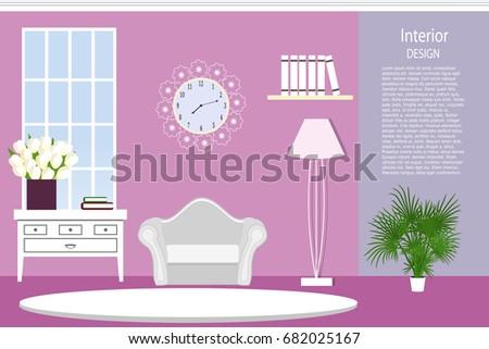 Interior Living Room Furniture Room Cartoon Stock Vector 682025167 ...