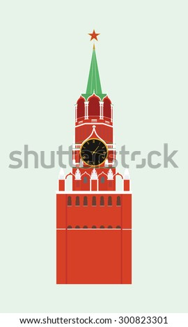 The Kremlin tower with clock in Moscow. Colorful vector icon in flat style. - stock vector