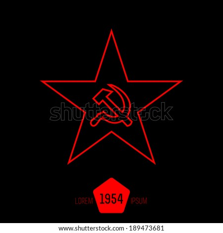 The minimal red star with socialist symbols made of thin lines on black background - stock vector
