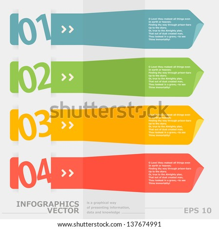 The modern design of the vector arrows can be used in infographics, in websites, banners and advertising - stock vector