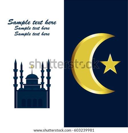 Muslim Mosque Crescent Star Symbol Muslim Stock Vector 603239981