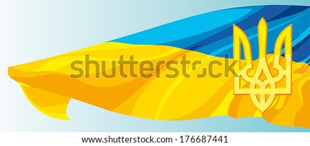 The national symbol of the Ukraine - stock vector