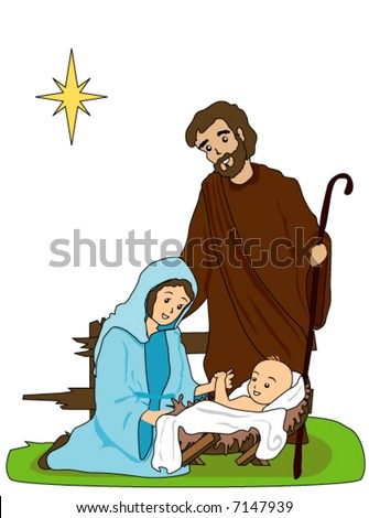 The Nativity - stock vector