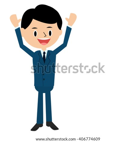 The office worker who rejoices.No1 - stock vector