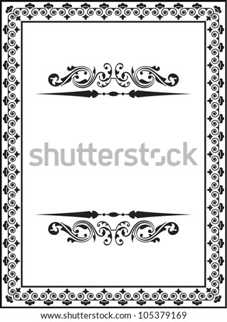 The picture isolated on white - stock vector