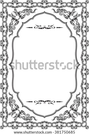 The remarkable baroque art frame is on white - stock vector