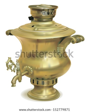 the Russian ancient samovar for tea drinking kitchen attribute