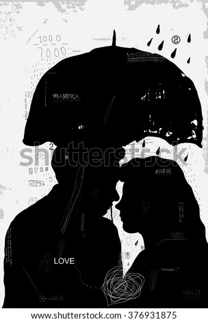 The symbolic image of a man and a woman who love each other Translation from Chinese  1) male and female 2) creating a family - stock vector