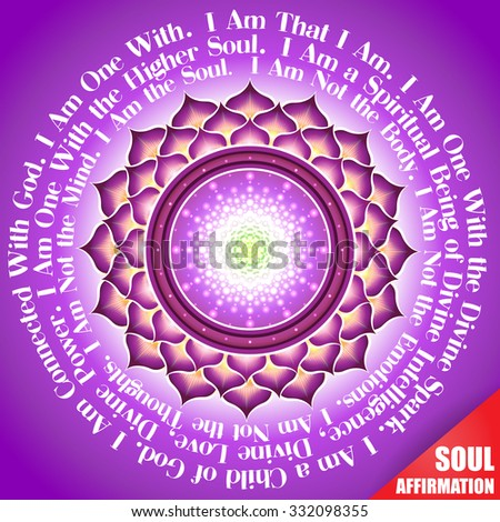 The symbolic image of the soul and the text of inspirational affirmations and encouraging quote. Vector isolated typography design element for greeting cards and T-shirt design or home decor element. - stock vector