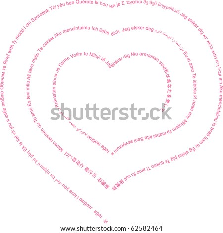 """The text """"I love you"""" in different languages is located along a curve in the shape of a heart. Text in curves. - stock vector"""