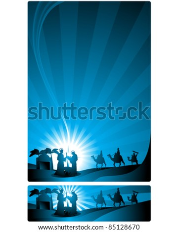 The three wise men and the child Jesus. Two versions, one in letter format and a horizontal format for Internet banner. - stock vector