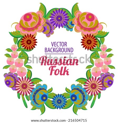 The traditional Russian floral background on black board - stock vector