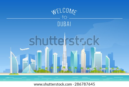 The urban landscape of Dubai. Vector illustration. Urban background. Quality design illustrations, elements and concept. - stock vector